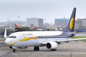 Jet Airways: Passengers hurt as pilots 'forget' cabin pressure