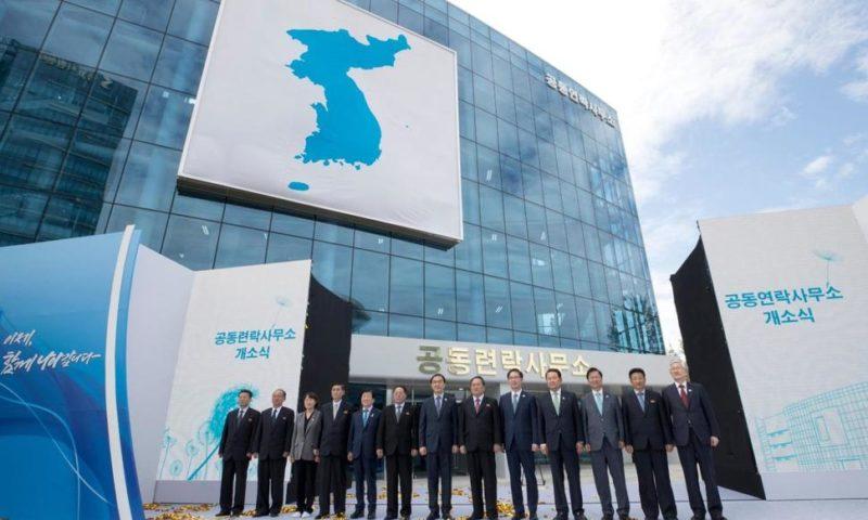 Koreas Open 1st Liaison Office for Better Communication
