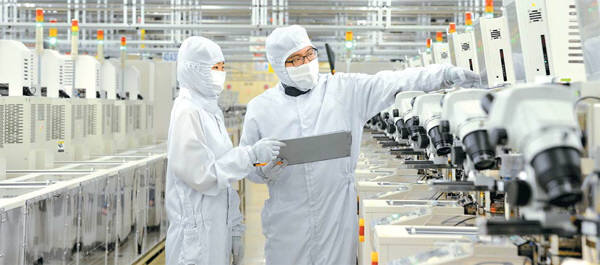 'Samsung's semiconductor biz to remain on upswing'