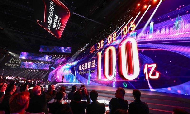 Alibaba racks up record $30.8 billion in Singles Day shopping