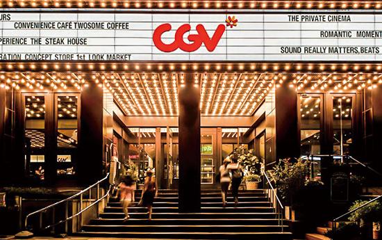 CJ CGV to slow down in Q4