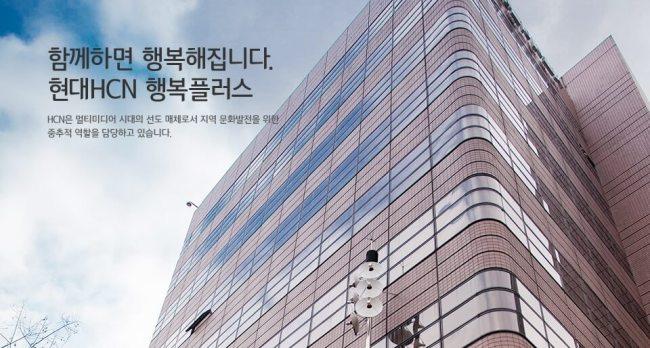 Hyundai HCN to gain momentum