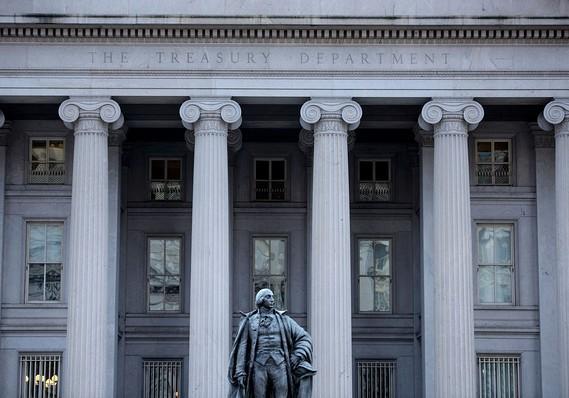U.S. budget deficit jumps to $205 billion in November