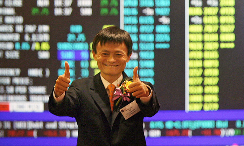 This Alibaba business could be its next big moneymaker
