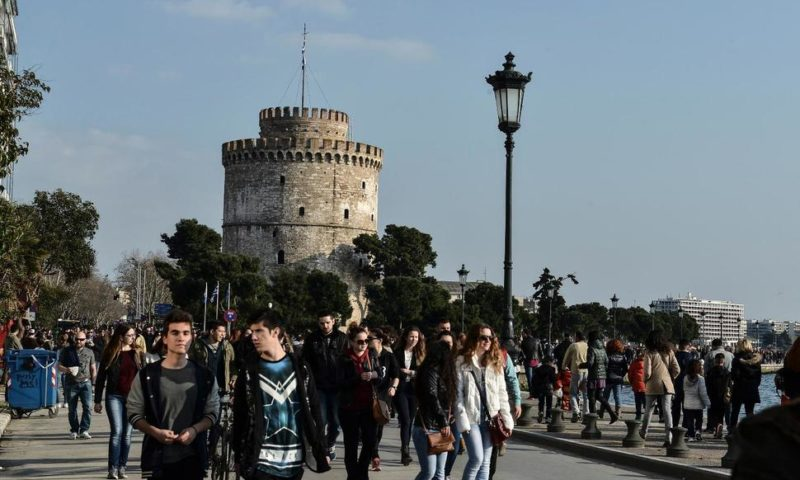 Greece Removes Ancient Sites, Museums, From Development List