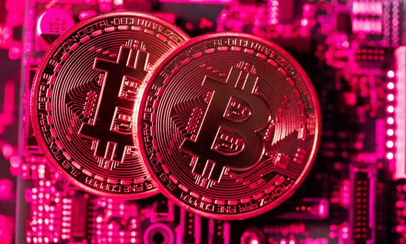 Bitcoin drifts lower after notching its fourth consecutive winning week