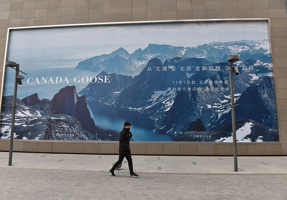 Canada Goose downgraded after biggest percentage decline for stock since IPO