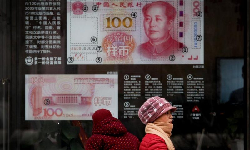 US Does Not Brand China as Currency Manipulator