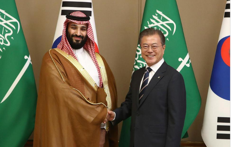 Saudi Arabia Vows to Help S. Korea if Oil Supplies Disrupted