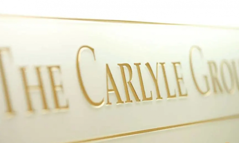 Equities Analysts Offer Predictions for The Carlyle Group LP's Q2 2019 Earnings (NASDAQ:CG)