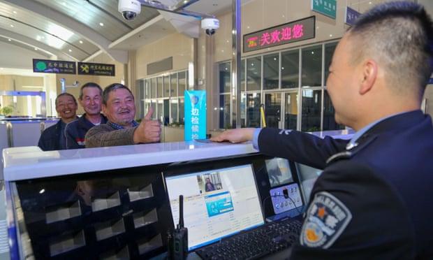 Chinese border guards put secret surveillance app on tourists' phones