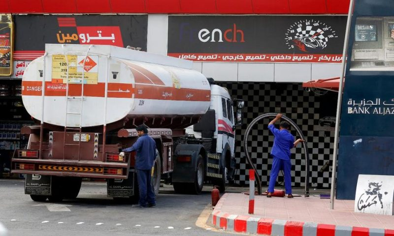 Oil Price Drops for 2nd Day Despite Heightened Gulf Tensions