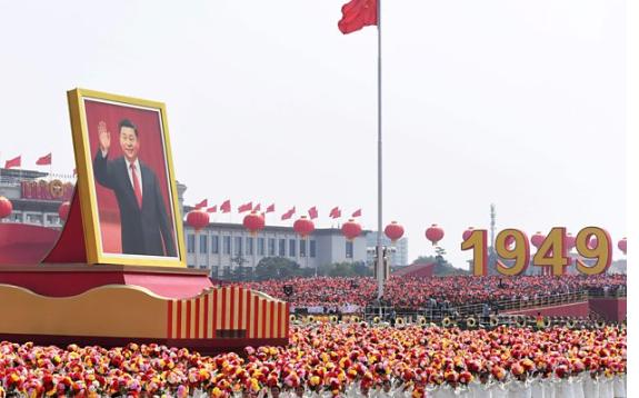 China anniversary: Beijing celebrations mark 70 years of Communist rule