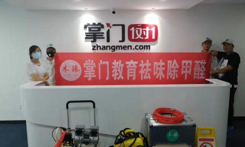 Zhangmen Education's stock surges out of the gate, and keeps rising